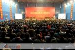 Annual Meeting of Kefid Machinery
