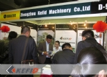 Kefid attended the Mongolia Mining Expo 2012