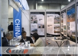 Kefid the Minexpo International 2012 in America