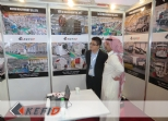 Kefid will attend the Saudi Build 2012