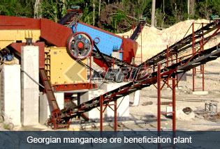 Manganese ore crushing plant in Georgian